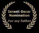 Israeli Oscar Nomination